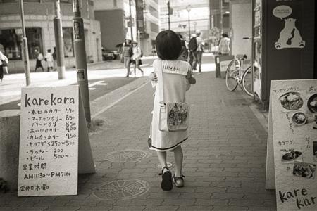 Kobe201804041